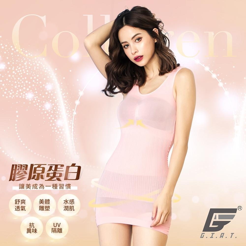 GIAT台灣製200D海藻胜肽膠原潤肌塑型內搭衣(背心款)-嫩粉