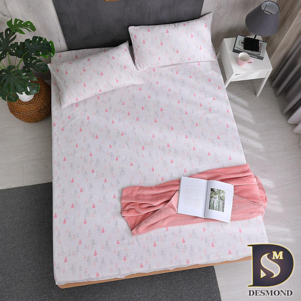 岱思夢 時光記憶 特大-天絲床包枕套三件組/3M專利吸濕排汗技術