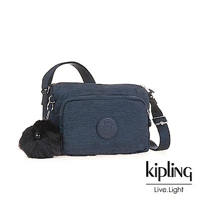 Kipling星空藍前袋拉鍊側背包(小)