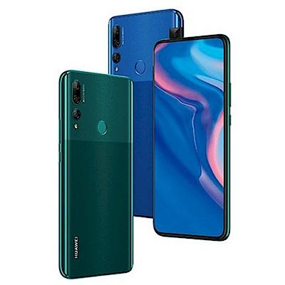 HUAWEI Y9 Prime 2019 (4G/128G) 6.59吋智慧型手機