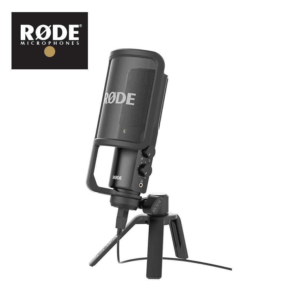 RODE NT-USB 電容式USB麥克風套裝組