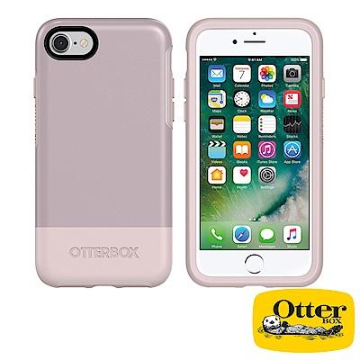 OtterBox iPhone7 / iPhone8炫彩幾何圖騰系列保護殼-豆沙...