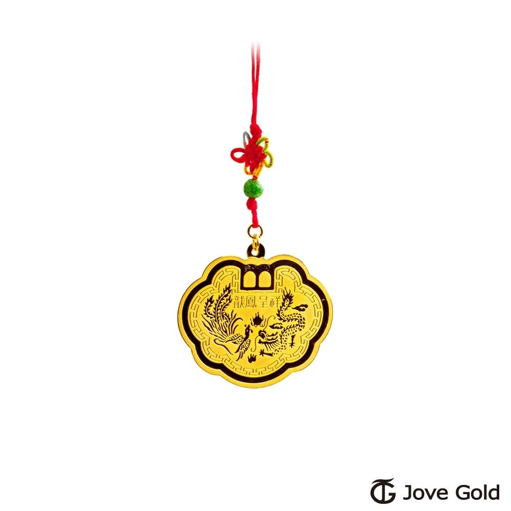 Jove Gold 漾金飾 長命富貴黃金鎖片-1.0錢