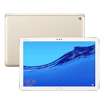 HUAWEI華為 MediaPad M5 Lite 10.1吋八核心平板 (3G/32G)