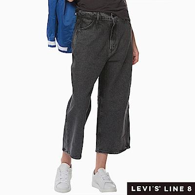 Levis 女款 Baggy 復古寬鬆版牛仔褲