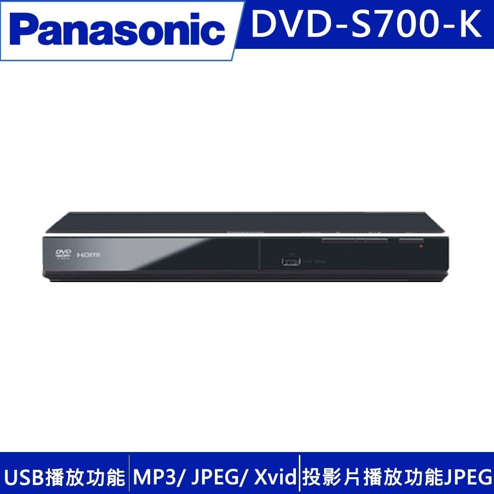 Panasonic國際 DVD播放機 DVD-S700