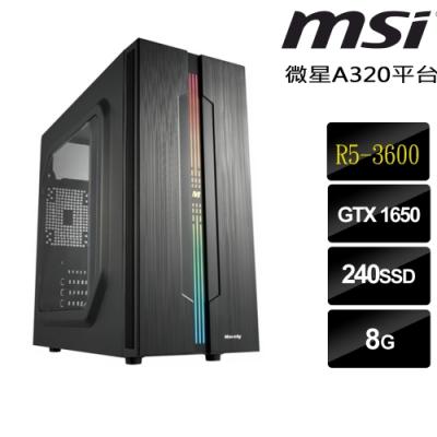 微星 A320平台[數來寶] (R5-3600/GTX1650/8G/240G/350W)