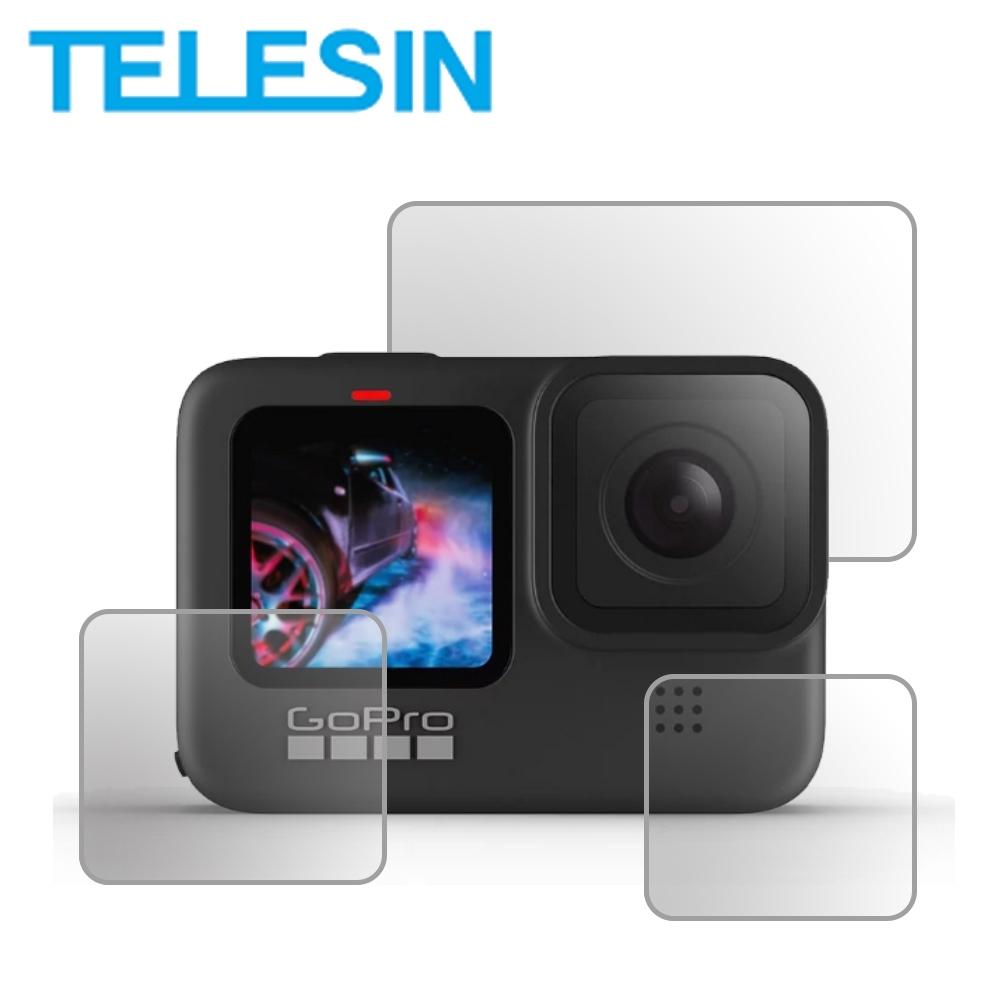 TELESIN GoPro Hero9 專用9H鋼化玻璃保護貼