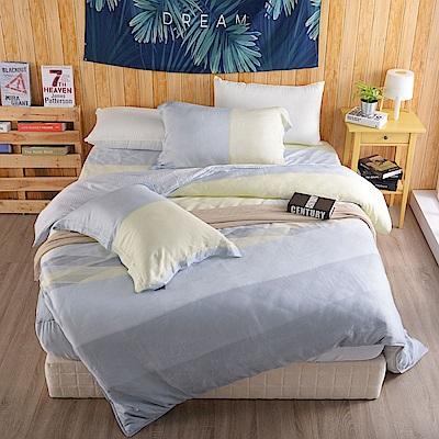 夢工場 獨立小調 天絲頂規款兩用被鋪棉床包組-雙人