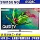 SAMSUNG三星 65吋 4K QLED量子電視 QA65Q8CNAWXZW product thumbnail 1