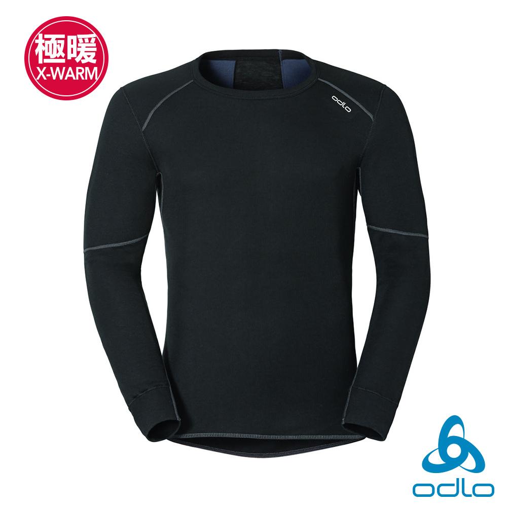 Odlo 男 銀離子加強保暖型圓領長袖內層衣 黑
