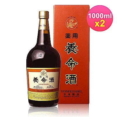 [時時樂限定]養命酒 藥用養命酒1000mlx2瓶(乙類成藥)-快速到貨
