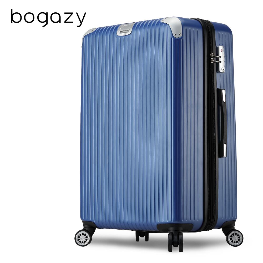 Bogazy 冰封行者Ⅱ 19吋平面式V型設計可加大行李箱(銀藍色)