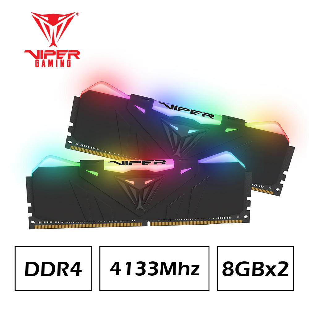 VIPER美商博帝 RGB Black DDR4 4133 16G(2x8G)桌上型記憶體