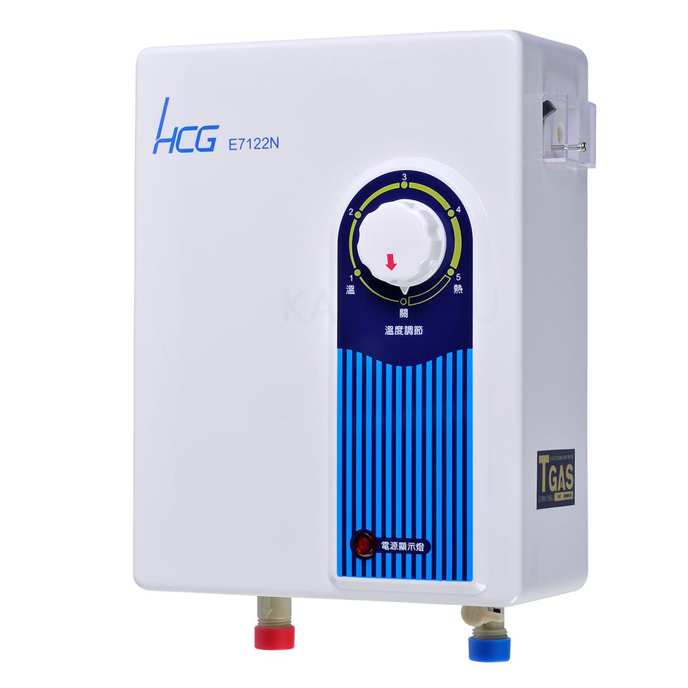 和成HCG 五段溫度調整選擇瞬間加熱電能熱水器(E7122N)