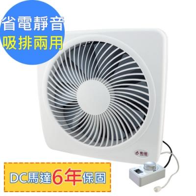 勳風14吋變頻DC旋風式節能吸排扇HF-B7214
