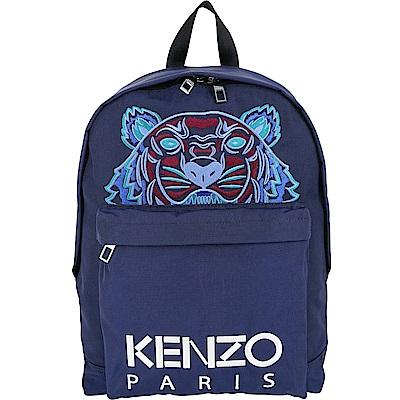 KENZO Tiger Canvas大款老虎刺繡圖騰帆布後背包深藍色