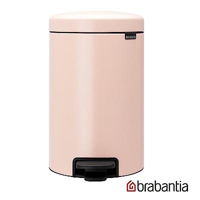 Brabantia NEWICON環保垃圾桶-12L陶土粉