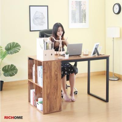 【RICHOME】亨利書櫃工作桌
