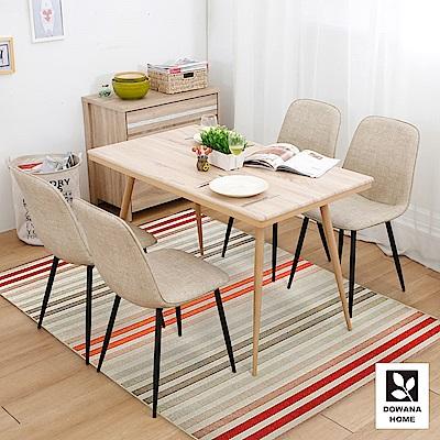 多瓦娜-內爾一桌四椅餐桌椅組(96-8A)