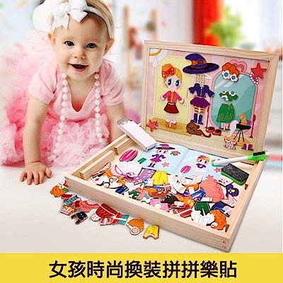 經典木玩 女孩時尚換裝拼拼樂磁性貼(兒童教育玩具)(36m+)