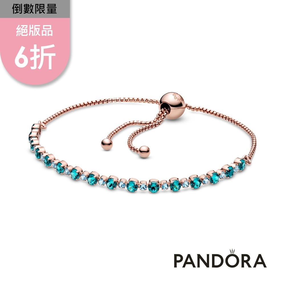 【Pandora官方直營】璀璨綠松色滑釦手鏈