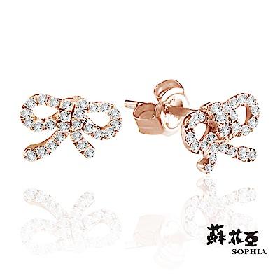 蘇菲亞SOPHIA-艾薇鑽石耳環-兩色