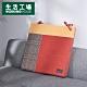 【女神狂購物↓38折起-生活工場】暖質絨心高反彈椅墊-橘 product thumbnail 1