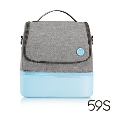 59S 紫外線消毒媽咪包-藍色 SZD17-P14-BU