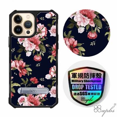 apbs iPhone 13 Pro Max / 13 Pro / 13 專利軍規防摔立架手機殼-花語-粉玫瑰