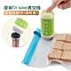 摩肯 DR. SAVE水果真空機組-食品保鮮/收納組(含10大食品袋3紅酒瓶塞) product thumbnail 3
