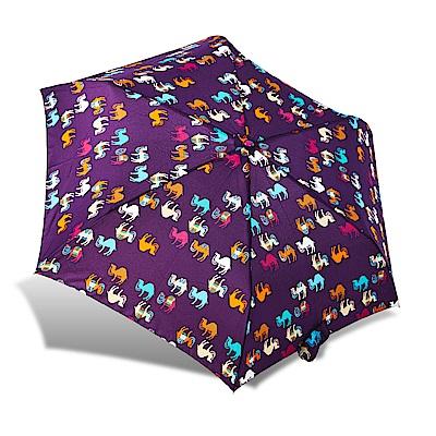 RAINSTORY 彩色駱駝抗UV輕細口紅傘(紫)