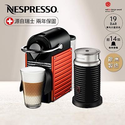 Nespresso Pixie 紅 黑色奶泡機組合