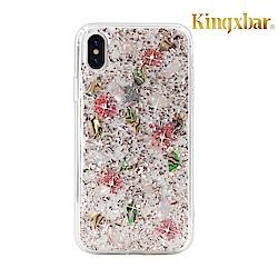 Kingxbar iPhone XR(6.1吋)施華洛世奇彩鑽+海貝保護殼-玫瑰粉
