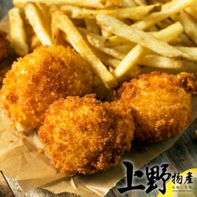 【上野物產】台式海鮮餐廳熱賣 干貝形狀海味酥(200g±10%/10顆/包)x5包