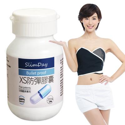 [時時樂限定]【Minibody纖活】Slimday全日纖 XS防彈膠囊(20顆/瓶)