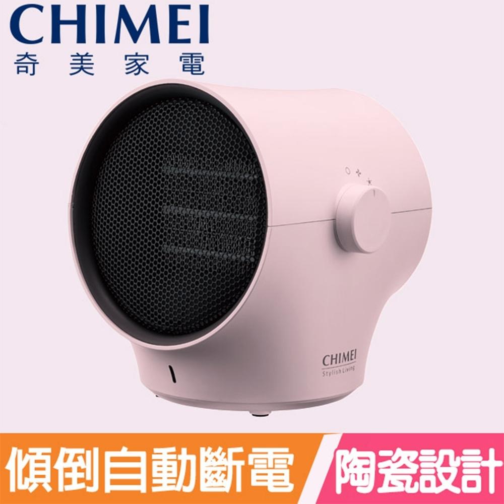 CHIMEI奇美 小輕心陶瓷電暖器 HT-CRACP1