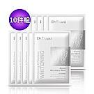 Dr.Douxi朵璽 極光晶采雪肌面膜 10片 (美白)
