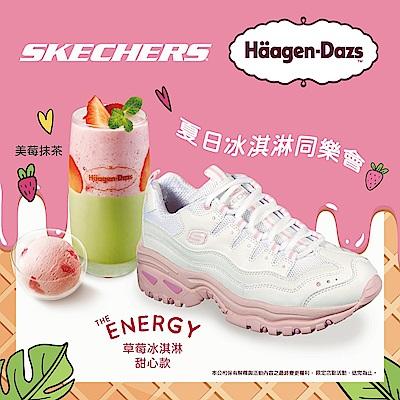 SKECHERS 女休閒 ENERGY 冰淇淋款-88888410WPK (EC獨家買就送Haagen-Dazs提貨券 限量10名)