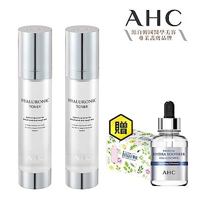 [2入組] 官方直營AHC  玻尿酸植萃保濕機能水 100ml 贈面膜+化妝棉