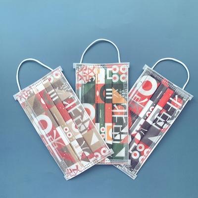 STYLEi史戴利 醫療口罩 成人平面-麻將系列 三款各一盒組共90入(30入/盒)