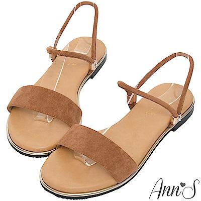 Ann'S放鬆機會-絨質小鑽扣可兩穿寬版平底涼鞋-棕