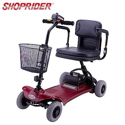 (無卡分期-<b>12</b>期)SHOPRIDER TE-SL7-4必翔電動代步車(折疊式車款)