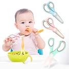 JoyNa【2支入】寶寶陶瓷剪刀 嬰兒輔食剪刀帶剪套 家用廚用食物剪刀