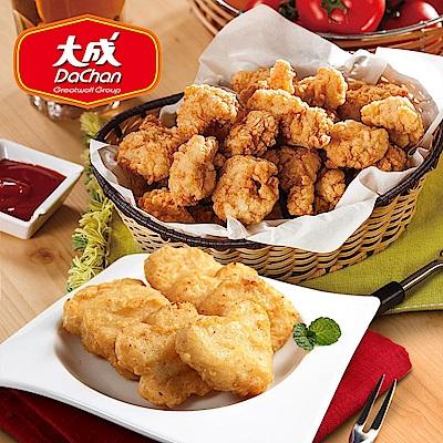 買2送2(共4包)大成香脆雞米花+招牌優質雞塊(1kg/包)