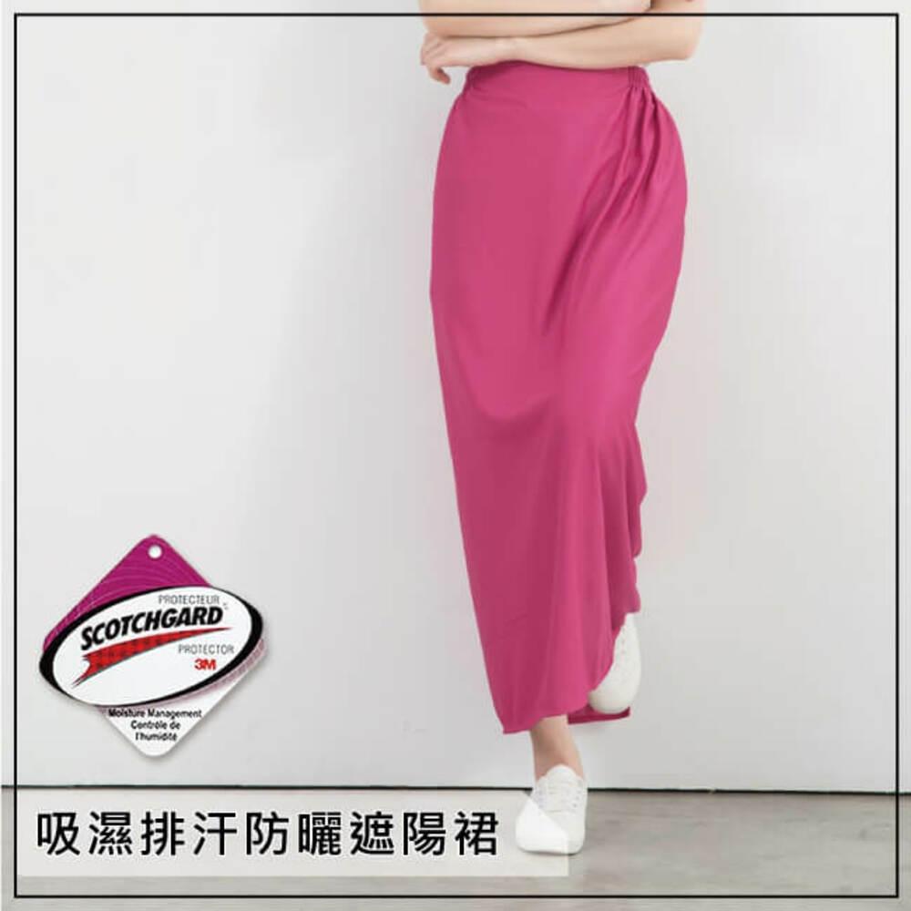 貝柔高透氣防曬遮陽裙-任選(2件組) (桃紅色)