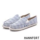 HANNFORT COZY可機洗平織布後踩氣墊鞋-男-條紋藍