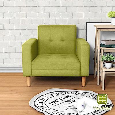 Hampton 漢妮波特曼布面單人沙發-綠色