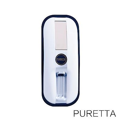 美國Puretta紫外線馬桶殺菌器LT-5