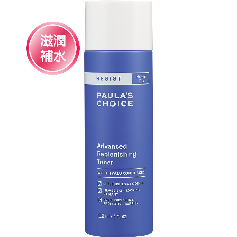 寶拉珍選抗老化肌齡重整化妝水118ml